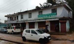 United Bank of India, Nongbah Branch